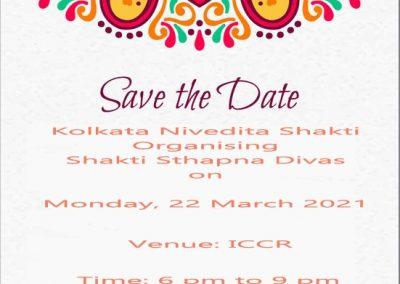 Invitation for SSD 2021